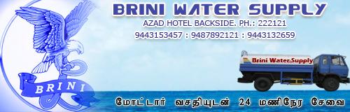 Briniwater