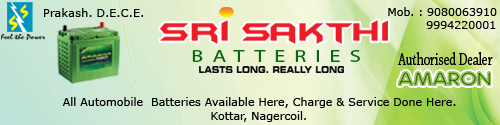 Sakthi Batteries